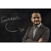Голованов Василий