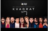 KVADRAT-Шоу